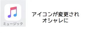 スクリーンショット 2015-07-02 10.34.00