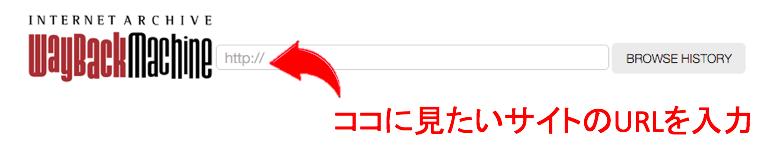 スクリーンショット 2016-01-19 19.59.57