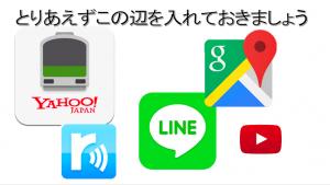 スクリーンショット 2016-01-04 21.52.47