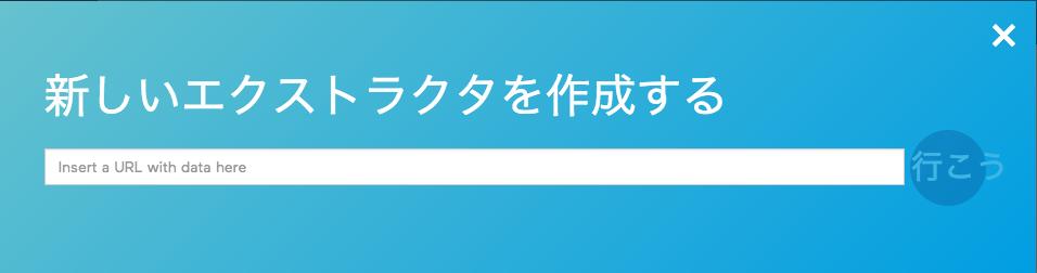 スクリーンショット 2017-01-30 14.04.14