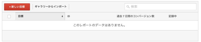 スクリーンショット 2017-03-04 14.56.26